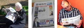 reading newspapers different languages